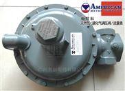 1803 2寸天然氣減壓閥