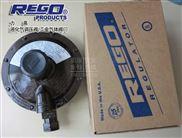 美国REGO力高LV5503B8黑色减压阀
