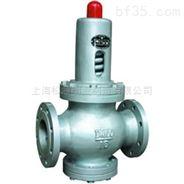 薄膜式减压阀Y42X-16、Y42X-16C