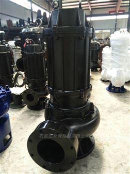 40WQ12-15-1.5潜水排污泵厂家