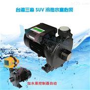 三淼热水循环泵太阳能空气能专用增压泵