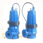 佛山水泵厂2寸潜水泵 单叶轮排污泵