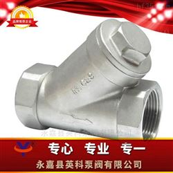 GL11HY型不锈钢过滤器