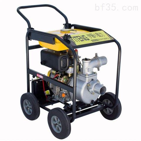 蘇州4寸柴油自吸泵YT40DPE-2