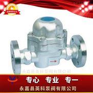 可调双金属片式蒸汽疏水阀