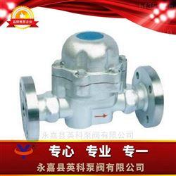 SF-1-GF可调双金属片式蒸汽疏水阀