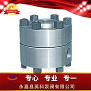 高温高压圆盘式疏水阀