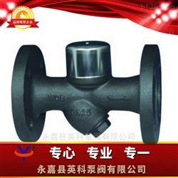 CS49H热动力式圆盘式Y型式蒸汽疏水阀