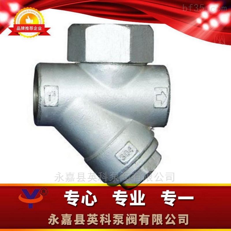 热动力式圆盘式Y型式蒸汽疏水阀