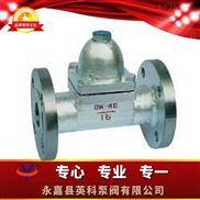 CS47H--可调双金属片式蒸汽疏水阀