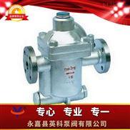 CS45H--钟形浮子倒吊桶式蒸汽疏水阀