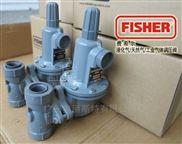 美国FSIHER费希尔 627-496一级减压阀