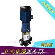 南方泵业立式多级离心式管道加压泵