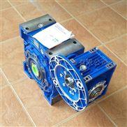 DRW030/040紫光双联体减速机