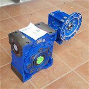 DRW030/050紫光雙聯體減速機