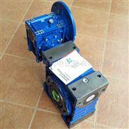 DRW030/063紫光雙聯體減速機