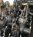 Z41W 2205、2507双相不锈钢闸阀