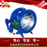 DHH44X--微阻緩閉消聲止回閥