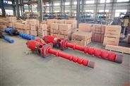 電動機消防泵