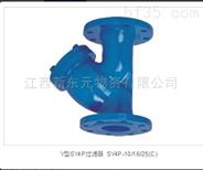Y型SY4P过滤器 SY4P-10/16/25(C)