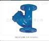 Y型SY4P過濾器 SY4P-10/16/25(C)