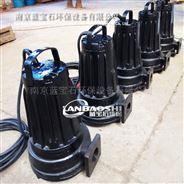 WQ10-15-1.5潛水排污泵1.5kw鑄鐵污水提升泵