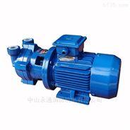 蜗壳式真空泵 卧式单级气液分离泵