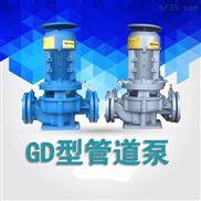 佛山水泵厂立式单级管道离心泵