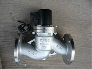 ZCZ蒸汽电磁阀-ZCZ蒸汽电磁阀
