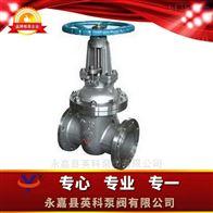 DS/Z44H铸钢水封闸阀