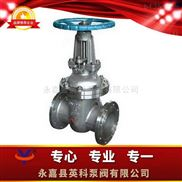 DS/Z44H--铸钢水封闸阀