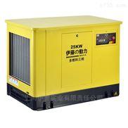 移动式25kw户外超静音发电机