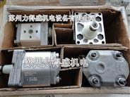 意大利力得盛MARZOCCHI齒輪泵ALP1-D-2