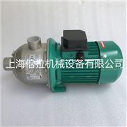 现货德国威乐水泵MHI406不锈钢空调暖通热水循环泵水泵地暖增压泵