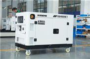 10千瓦柴油小型静音发电机