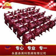 QBK-50压滤机气动隔膜泵 气动压泥泵 进料泵