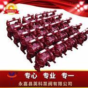 QBK-50-壓濾機氣動隔膜泵 氣動壓泥泵 壓濾機進料泵