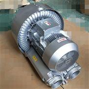18.5KW旋渦氣泵