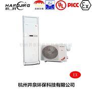 1p大米厂防爆水环热泵空调机型号-井泉环