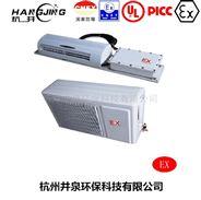 2p蓄电池室防爆空调制造公司-井泉环保