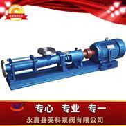 G型--单螺杆泵