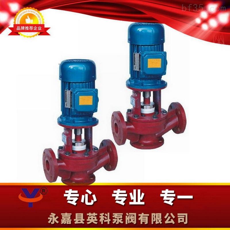 玻璃钢管道泵