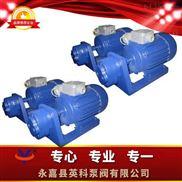 S--输油泵