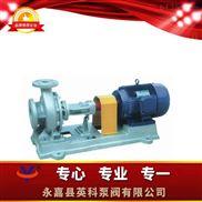 LQRY--導熱油泵