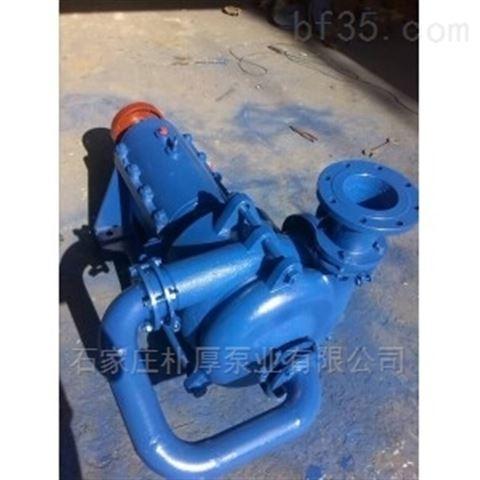入料泵朴厚125ZJW-II压滤机专用进料泵