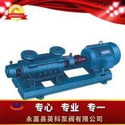 鍋爐給水多級泵