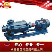 D--单吸多级分段式离心泵