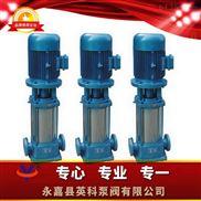 GDL--立式管道多級泵