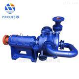 现货入料泵/ZJW-II压滤机专用泵