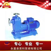 直联式自吸油泵